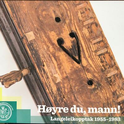 Hyre_du_mann_cover.jpg. Foto/Photo