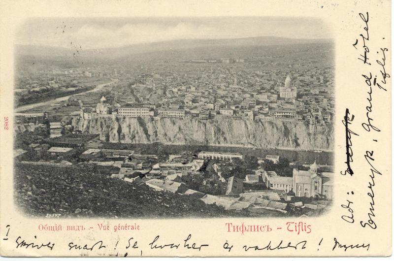 Postkort fra Tbilisi, sendt av Dagny Juel 1901 til søsteren Ragnhild