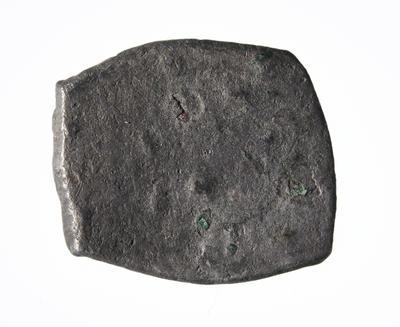 Revers:  Denne siden av mynten er av den typen som er kjent for å være uten preg. (Foto/Photo)